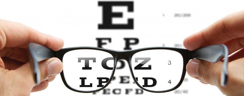 سنجش بینایی در منزل